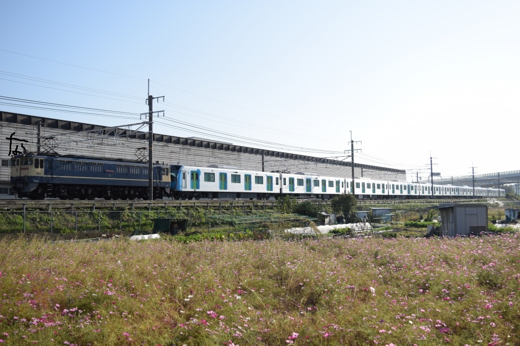 f:id:kyouhisiho2008:20180228235837j:plain