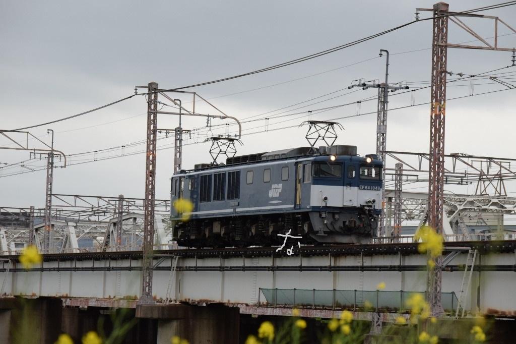 f:id:kyouhisiho2008:20180417192840j:plain