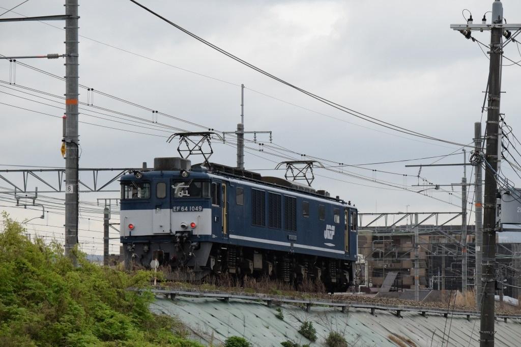 f:id:kyouhisiho2008:20180417193355j:plain