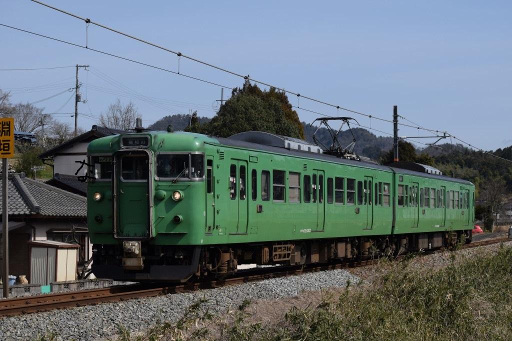 f:id:kyouhisiho2008:20180801202036j:plain