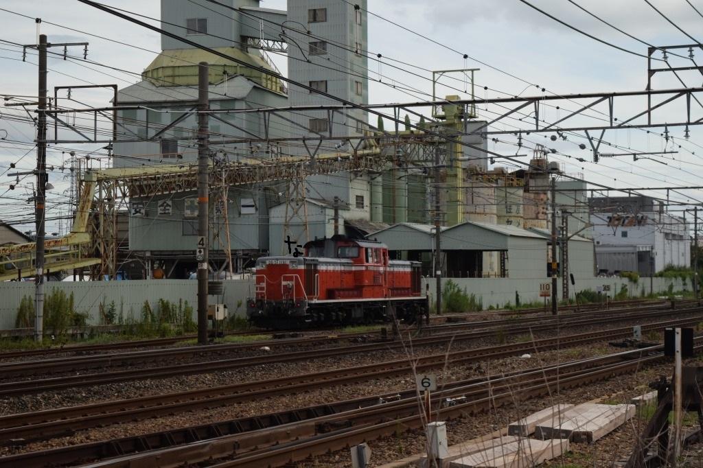 f:id:kyouhisiho2008:20180831231819j:plain
