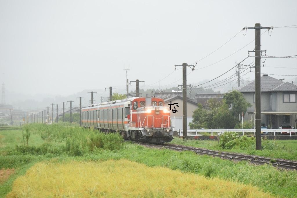 f:id:kyouhisiho2008:20180910190030j:plain