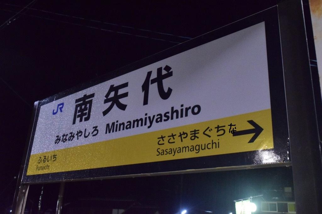 f:id:kyouhisiho2008:20181217210418j:plain