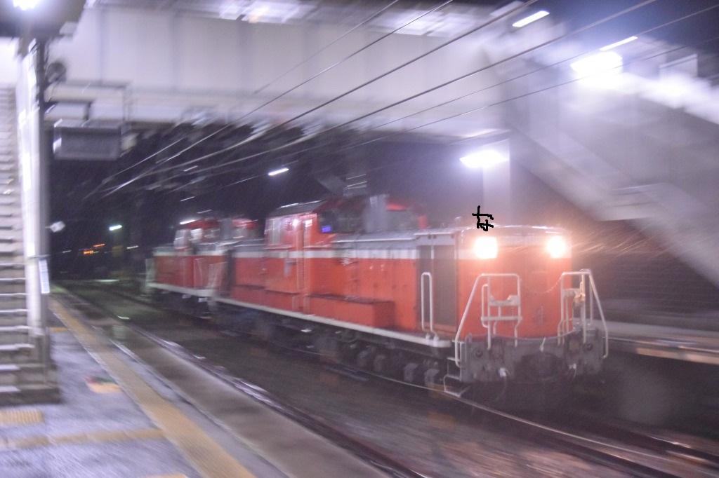 f:id:kyouhisiho2008:20181217211414j:plain