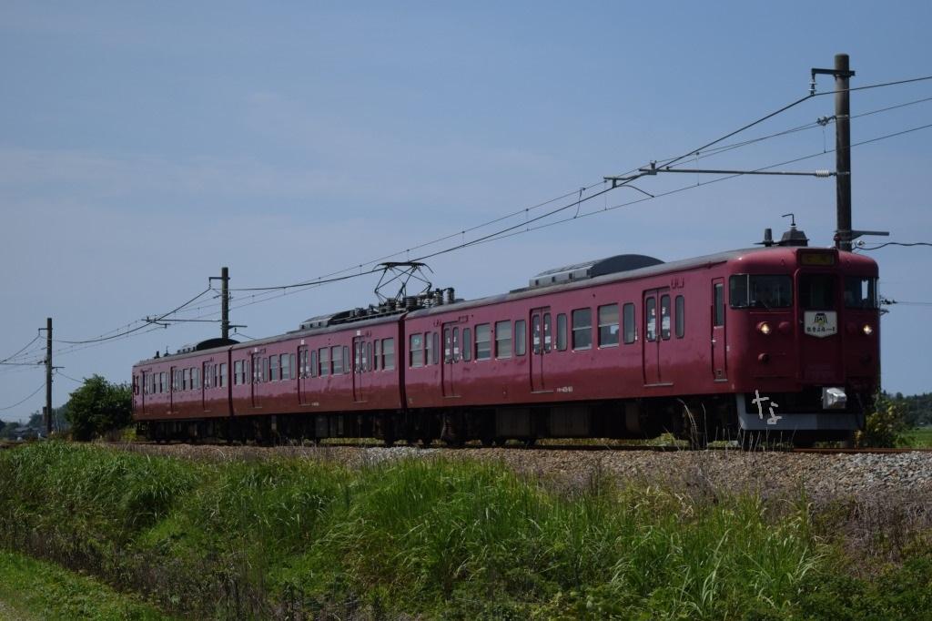f:id:kyouhisiho2008:20190206181618j:plain