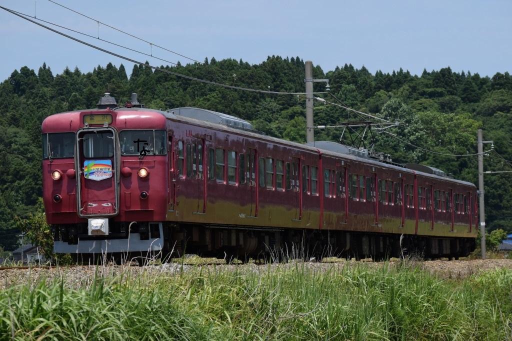 f:id:kyouhisiho2008:20190206182407j:plain