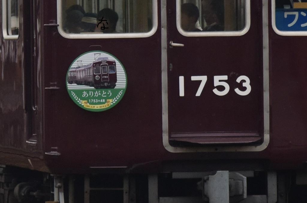 f:id:kyouhisiho2008:20190518203420j:plain