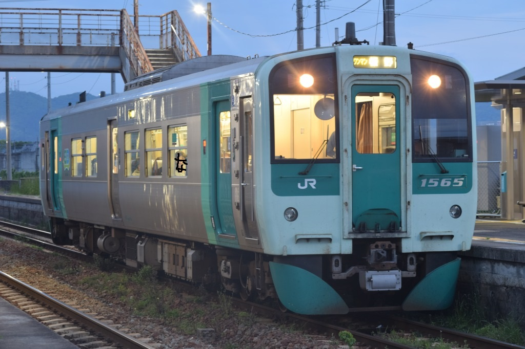 f:id:kyouhisiho2008:20190522222307j:plain