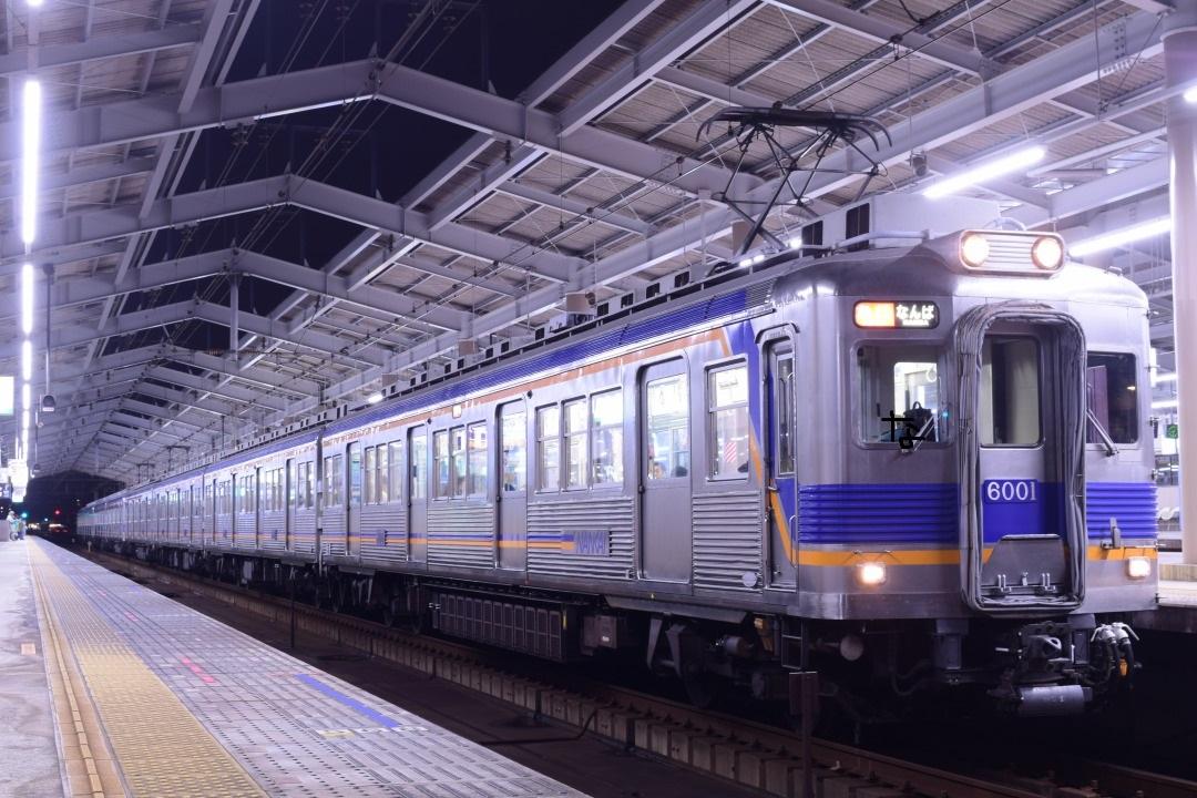 f:id:kyouhisiho2008:20191019162337j:plain