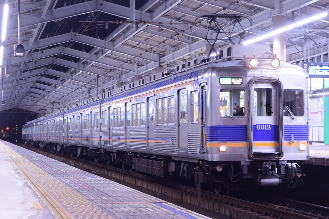 f:id:kyouhisiho2008:20191019162545j:plain
