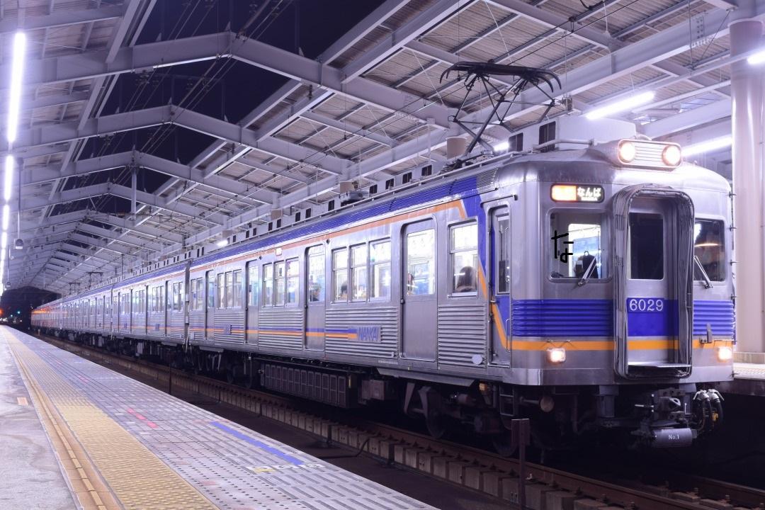 f:id:kyouhisiho2008:20191019162615j:plain