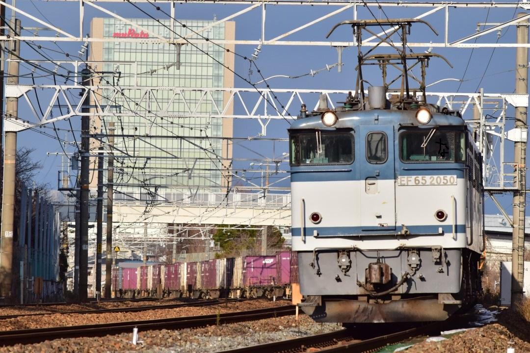 f:id:kyouhisiho2008:20200117102824j:plain