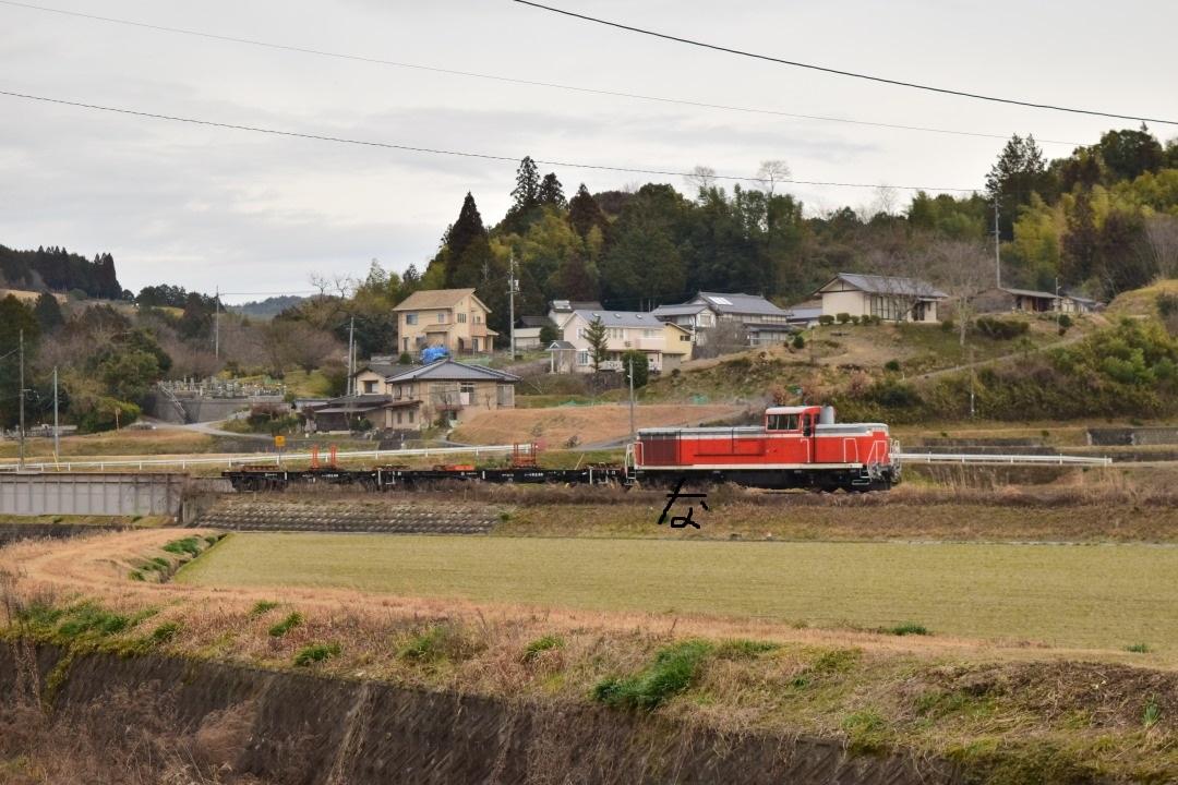 f:id:kyouhisiho2008:20200120202420j:plain