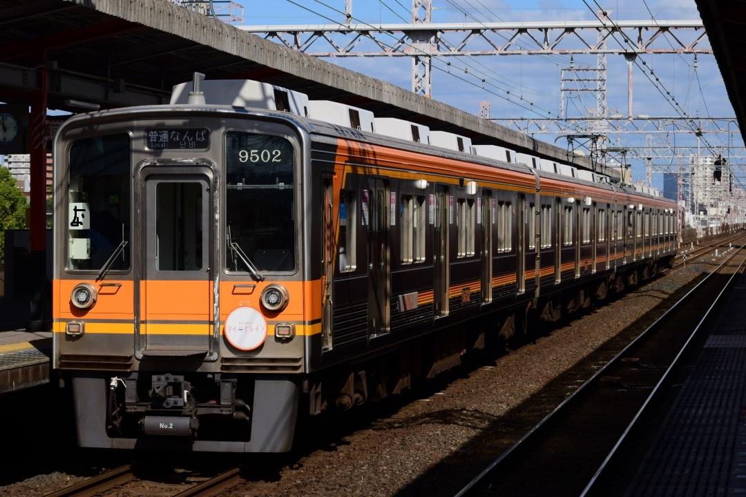 f:id:kyouhisiho2008:20200216185903j:plain