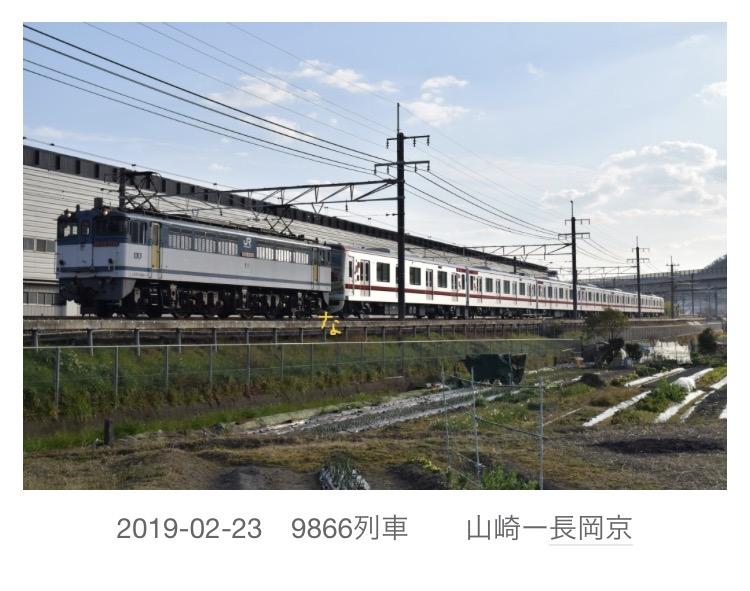 f:id:kyouhisiho2008:20200216211235p:plain