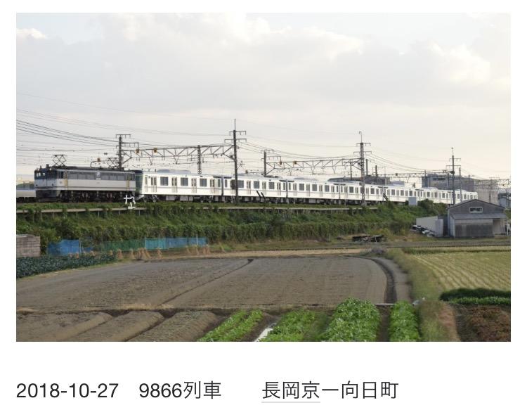 f:id:kyouhisiho2008:20200216211432p:plain