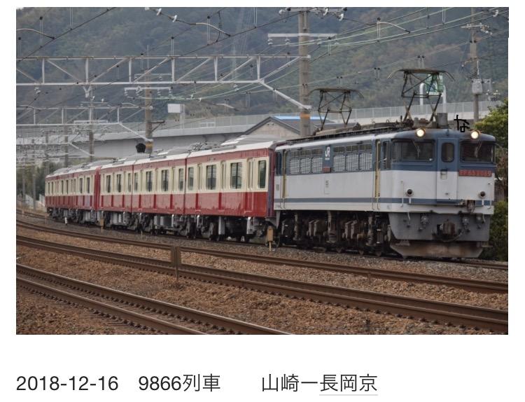 f:id:kyouhisiho2008:20200216212325p:plain