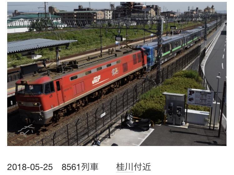 f:id:kyouhisiho2008:20200216212808p:plain
