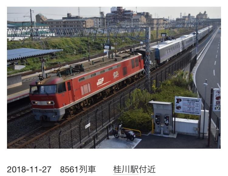 f:id:kyouhisiho2008:20200216212933p:plain
