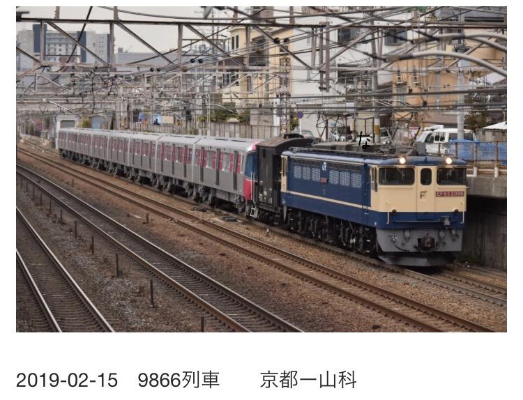 f:id:kyouhisiho2008:20200216213153p:plain