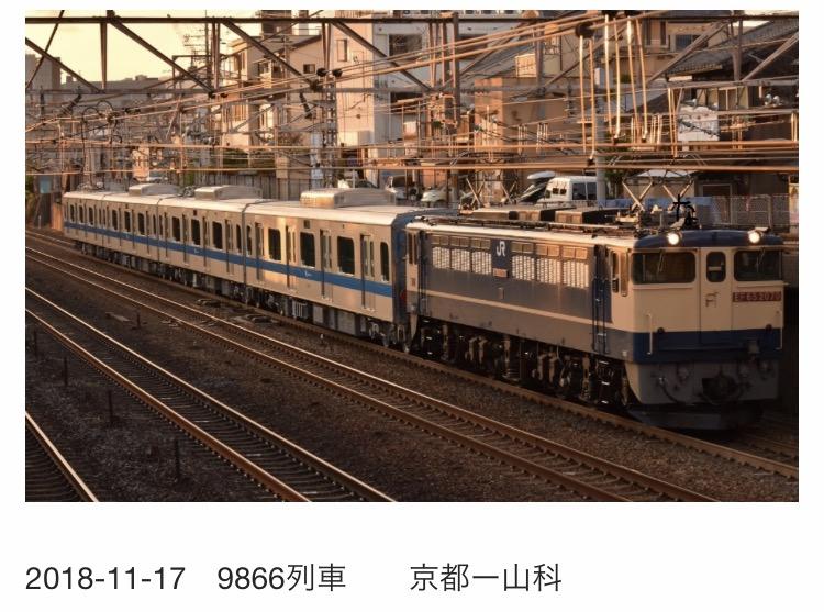 f:id:kyouhisiho2008:20200216213511p:plain
