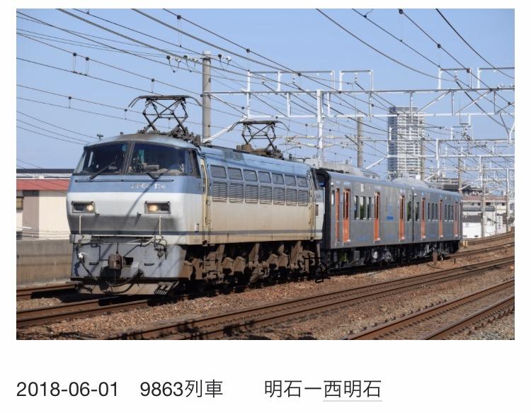 f:id:kyouhisiho2008:20200216214006p:plain