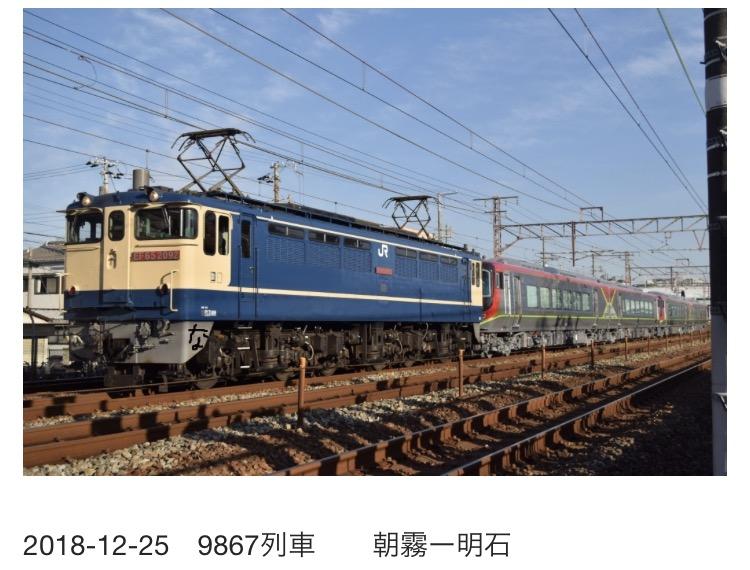 f:id:kyouhisiho2008:20200216214219p:plain