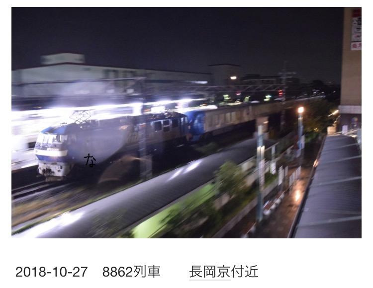 f:id:kyouhisiho2008:20200216214859p:plain