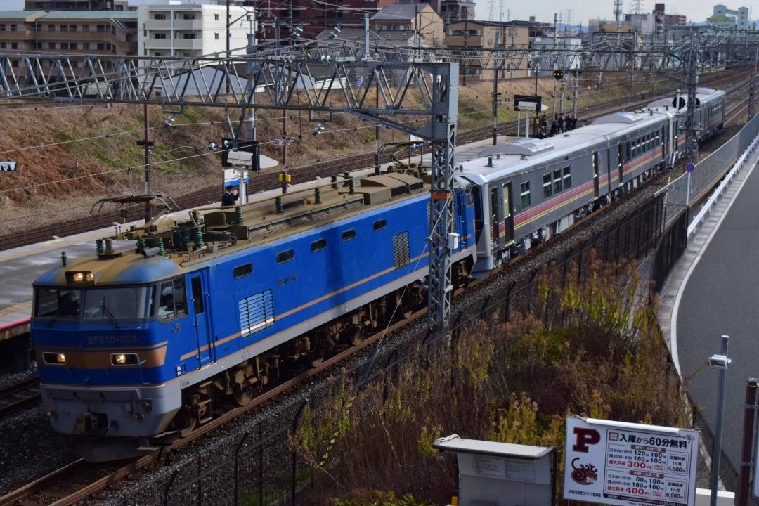 f:id:kyouhisiho2008:20200311205655j:plain