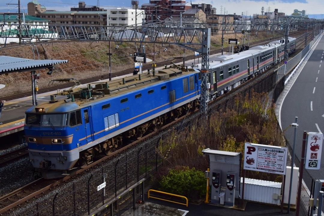 f:id:kyouhisiho2008:20200311210358j:plain