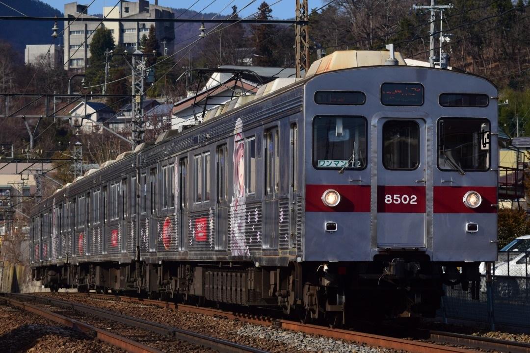 f:id:kyouhisiho2008:20200318005644j:plain
