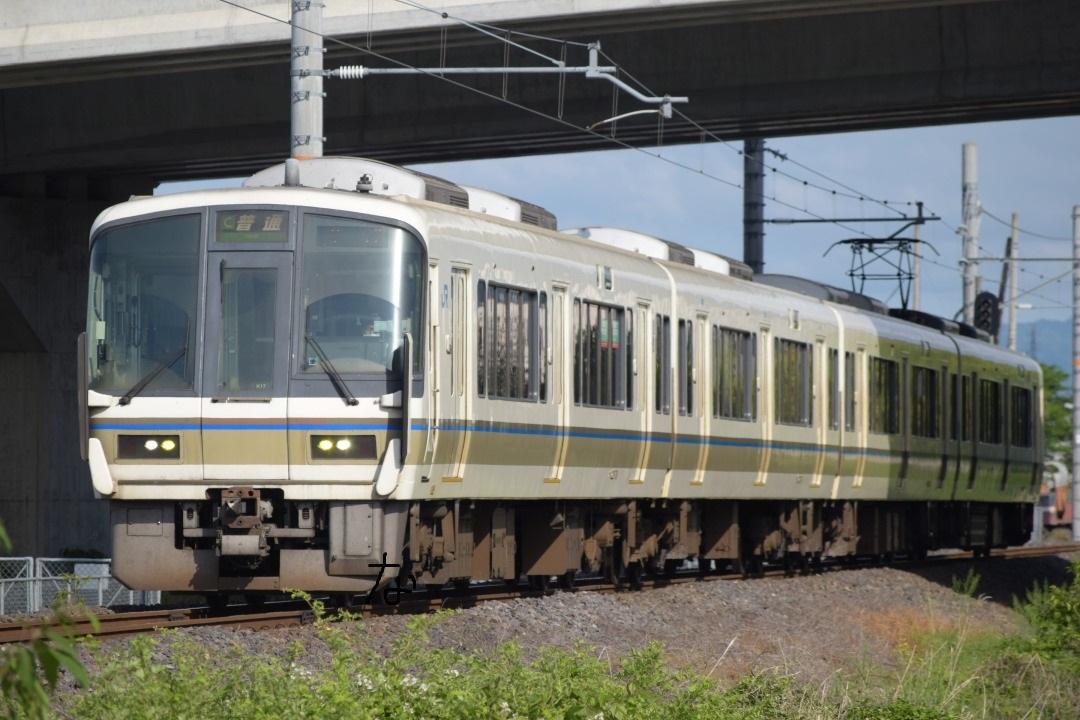 f:id:kyouhisiho2008:20200519080157j:plain