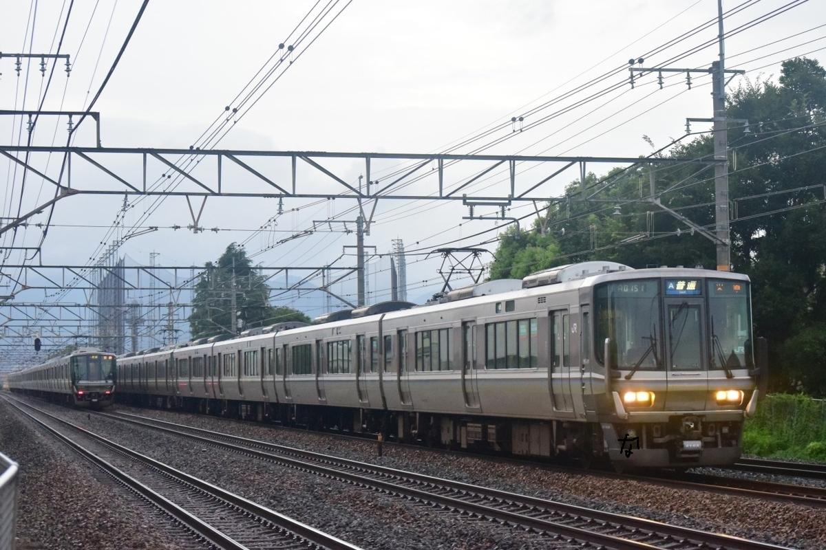 f:id:kyouhisiho2008:20200728072009j:plain