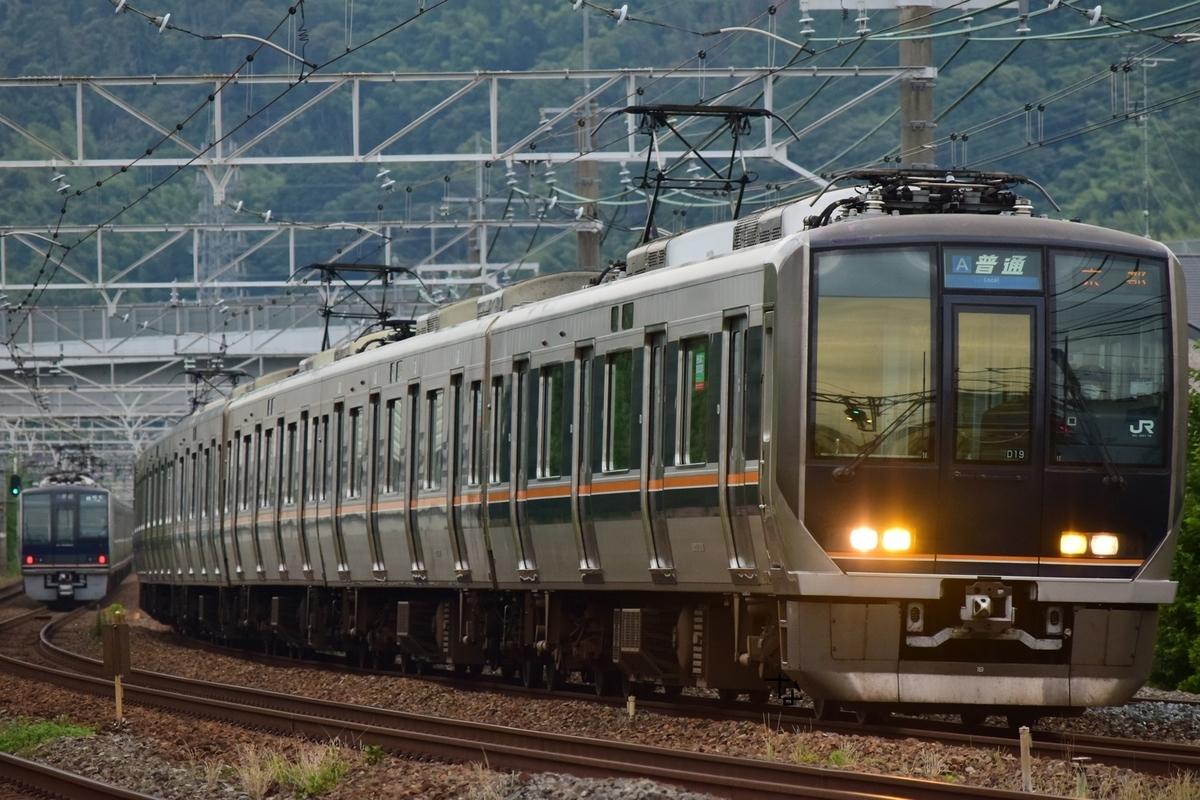 f:id:kyouhisiho2008:20200806222052j:plain