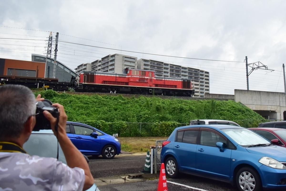 f:id:kyouhisiho2008:20200806222125j:plain