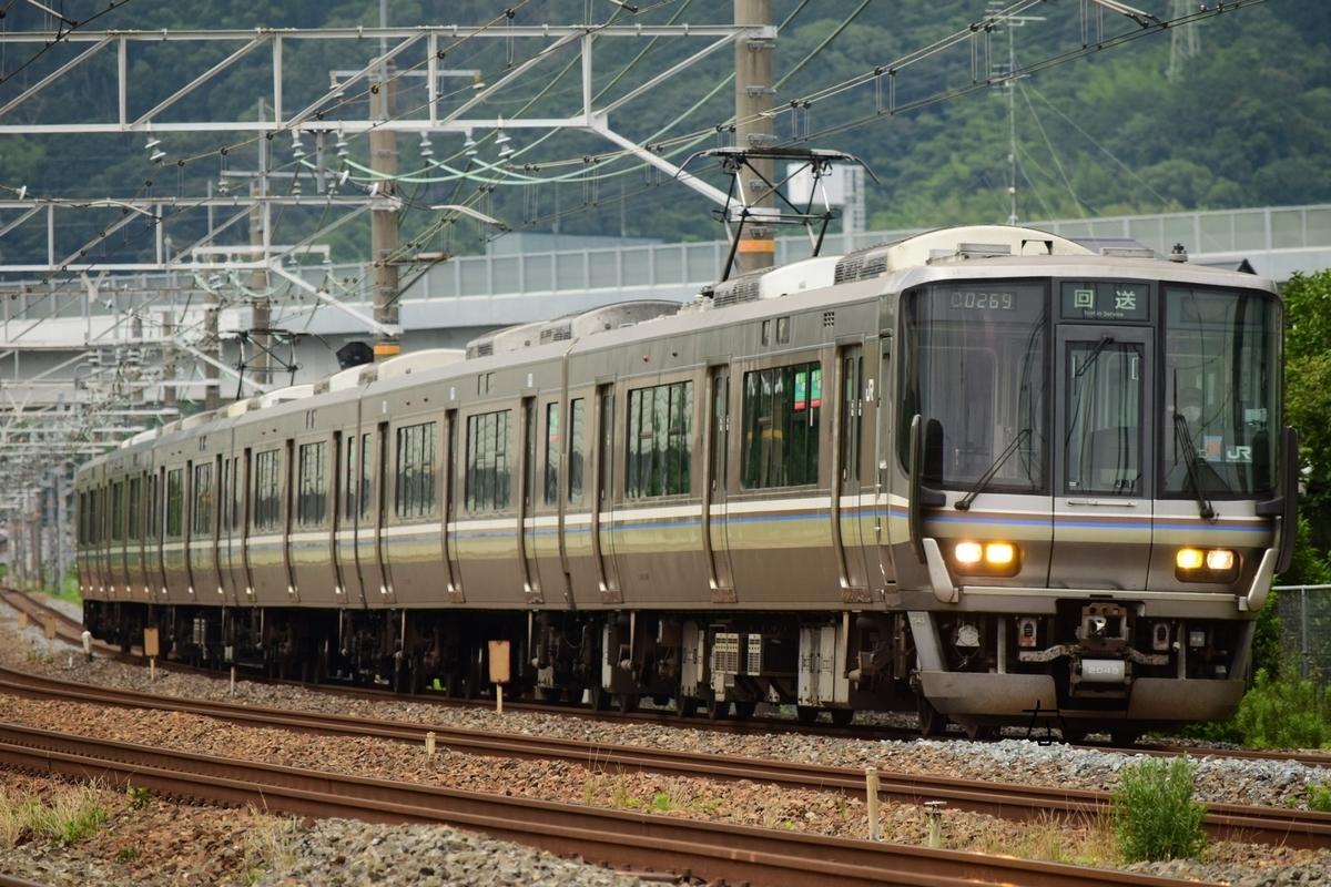 f:id:kyouhisiho2008:20200806223015j:plain
