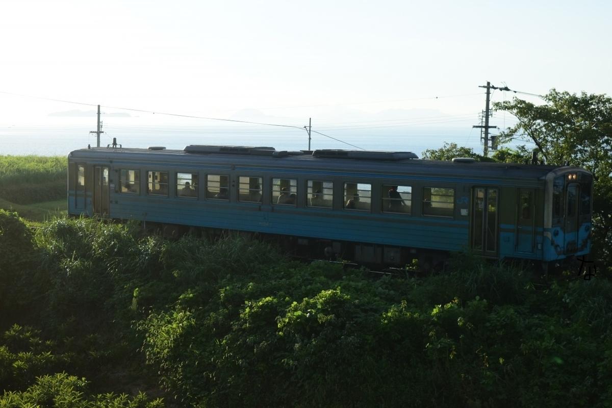 f:id:kyouhisiho2008:20200815210144j:plain