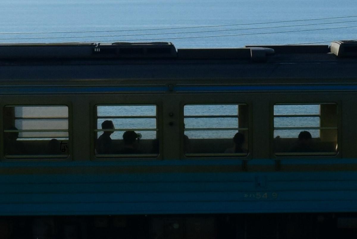 f:id:kyouhisiho2008:20200815211048j:plain