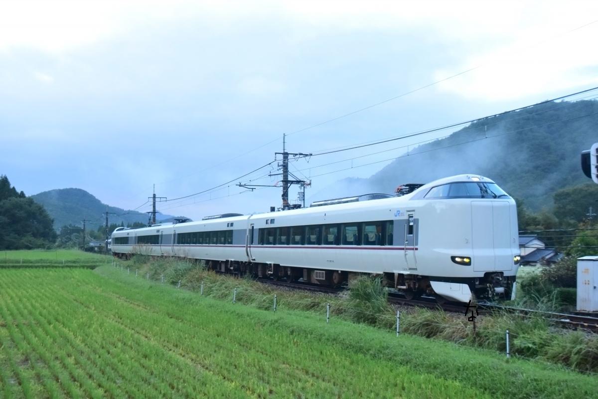 f:id:kyouhisiho2008:20200927184149j:plain