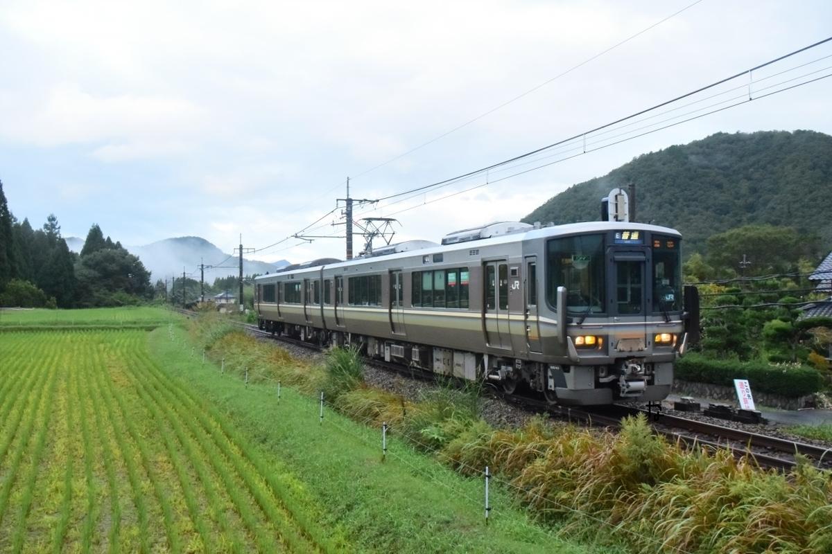f:id:kyouhisiho2008:20200927184827j:plain