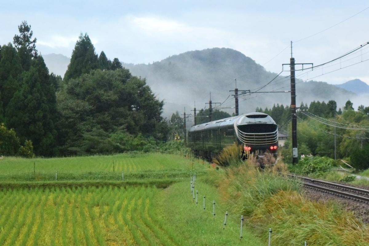 f:id:kyouhisiho2008:20200927190737j:plain