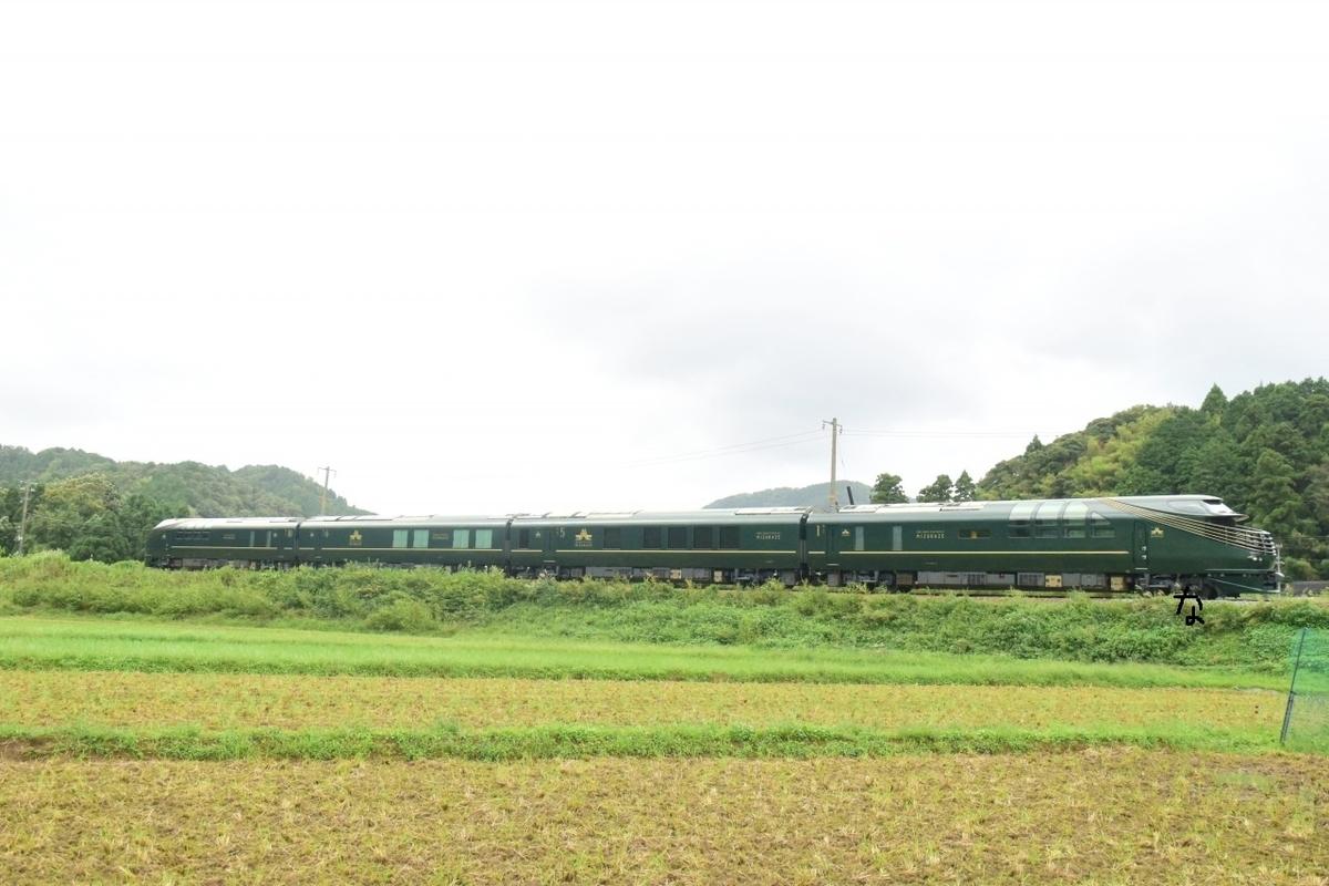 f:id:kyouhisiho2008:20200927192602j:plain