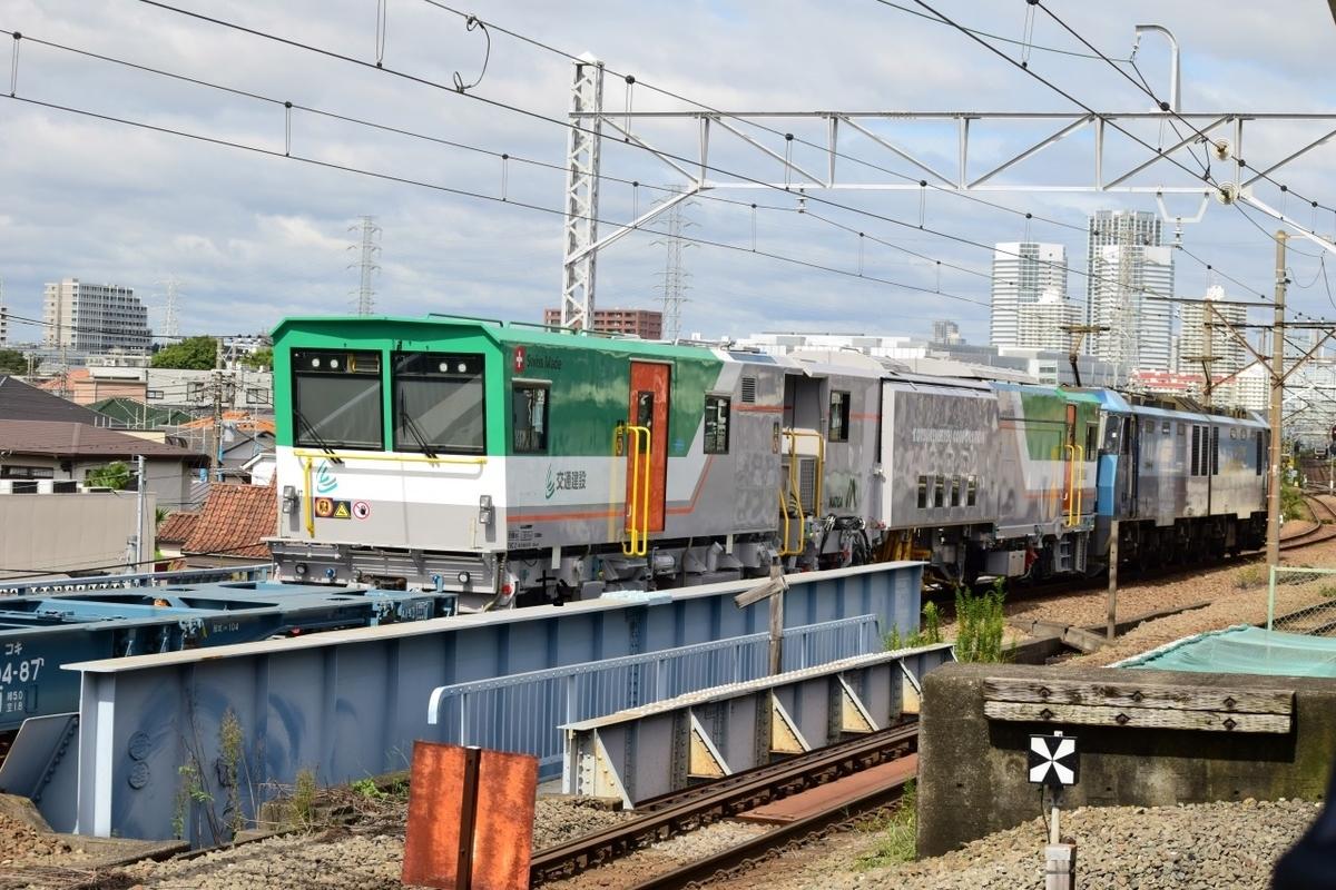 f:id:kyouhisiho2008:20201013201159j:plain