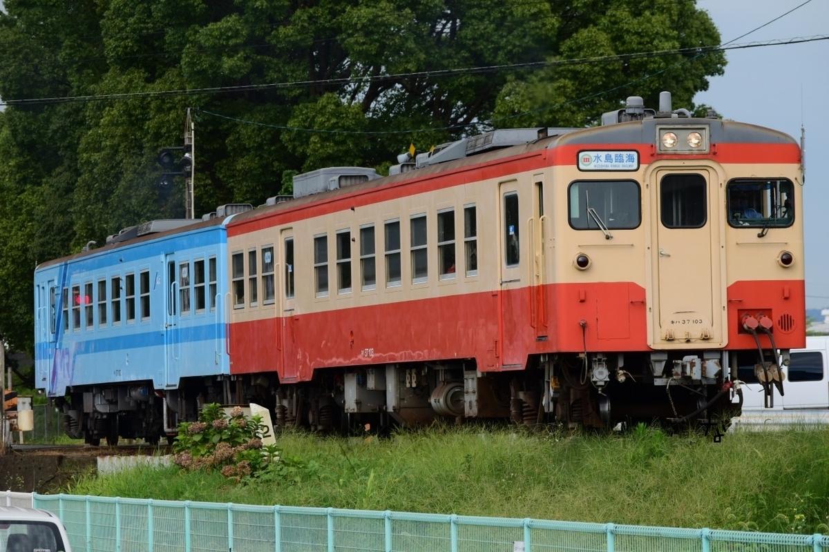 f:id:kyouhisiho2008:20201106203218j:plain