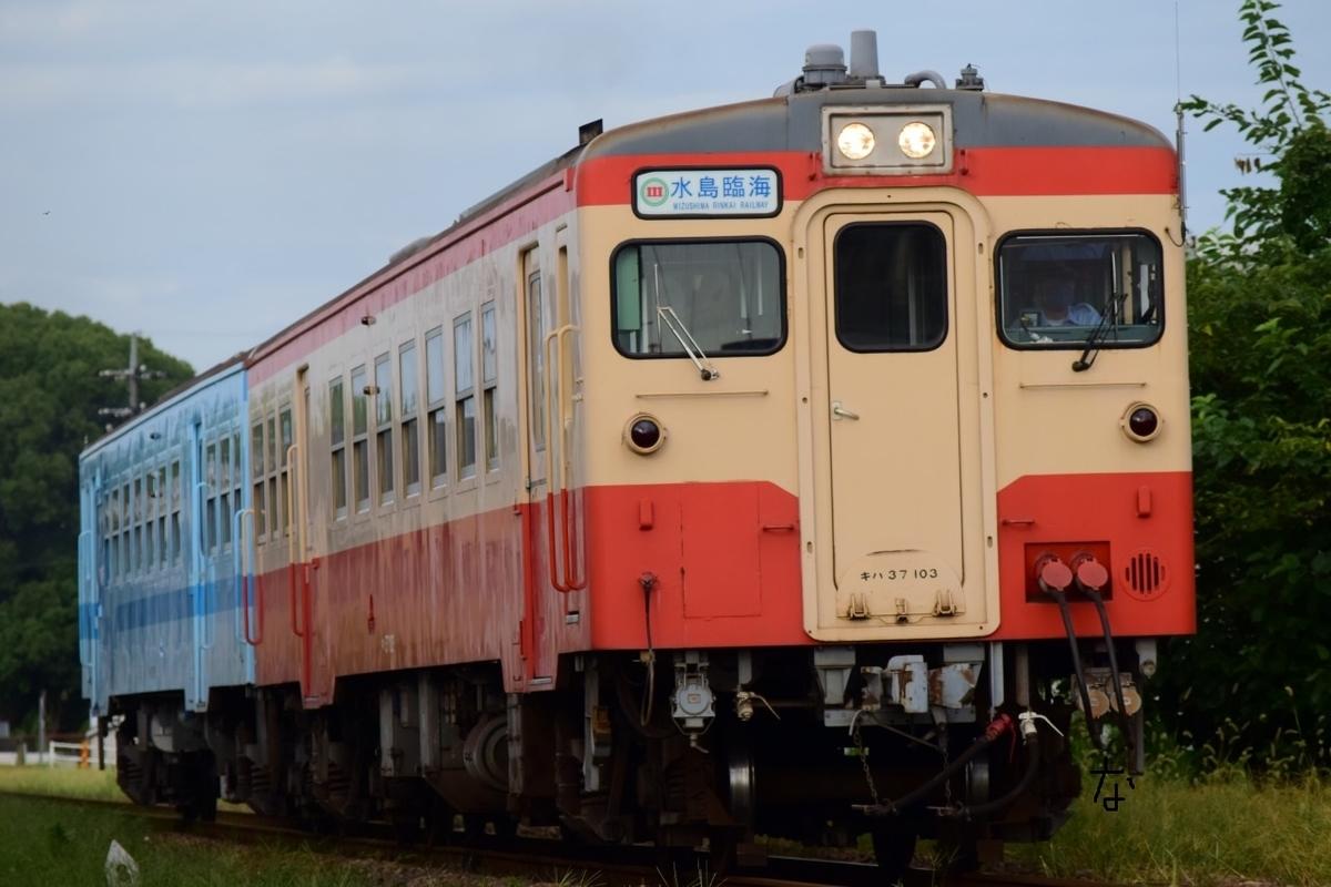 f:id:kyouhisiho2008:20201106203416j:plain