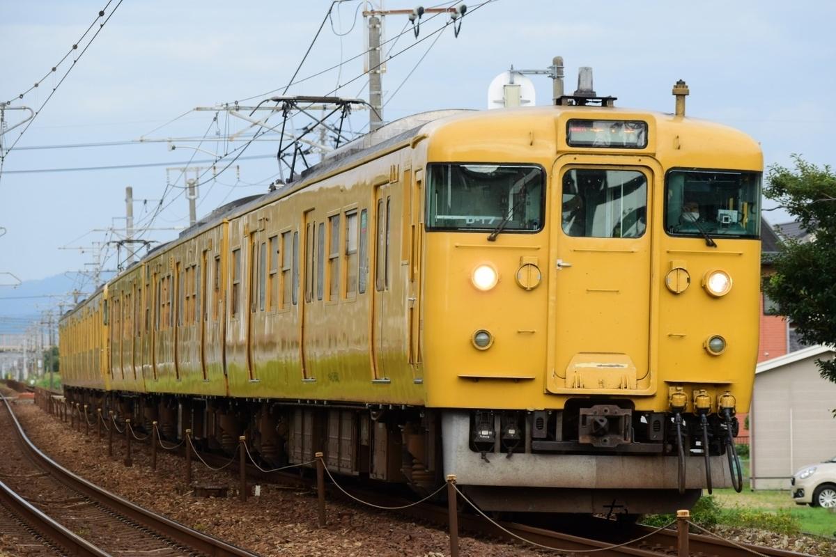 f:id:kyouhisiho2008:20201106203533j:plain