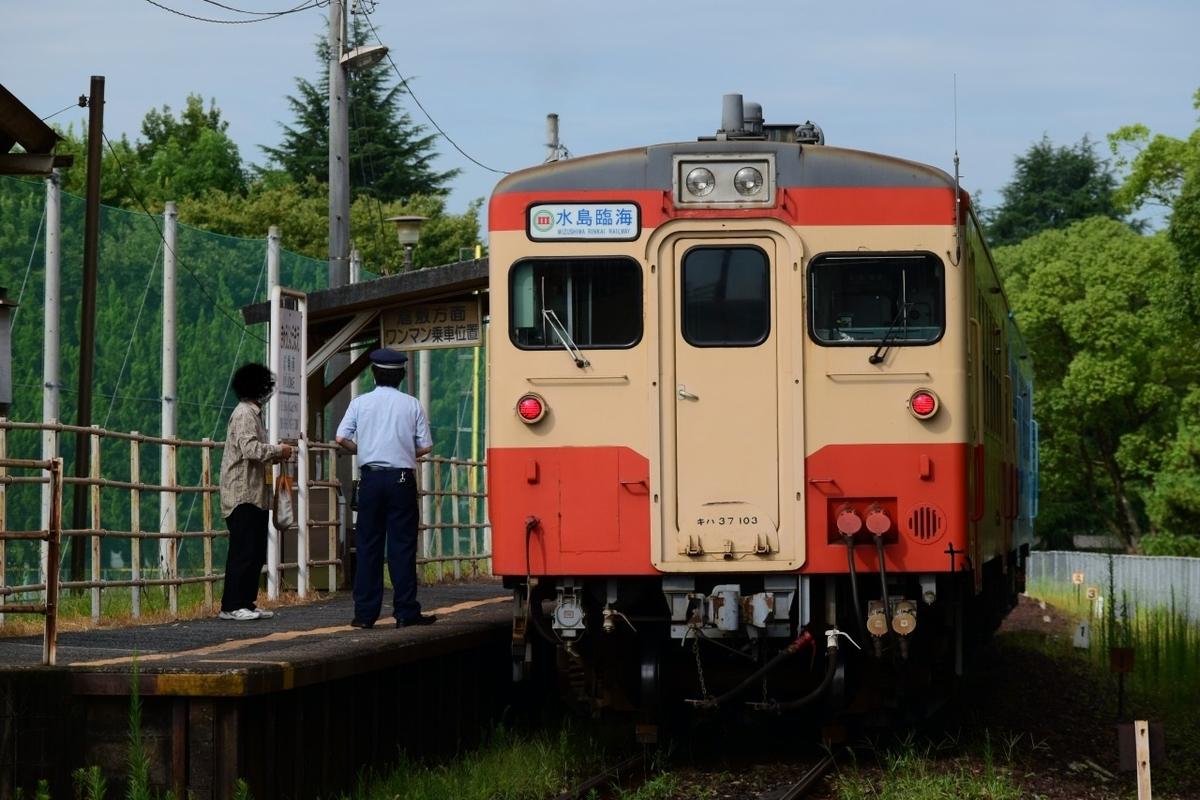 f:id:kyouhisiho2008:20201106203737j:plain