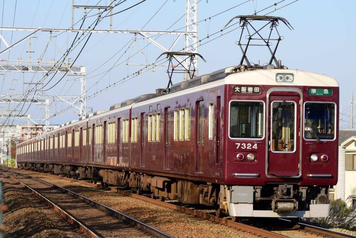 f:id:kyouhisiho2008:20201117184212j:plain