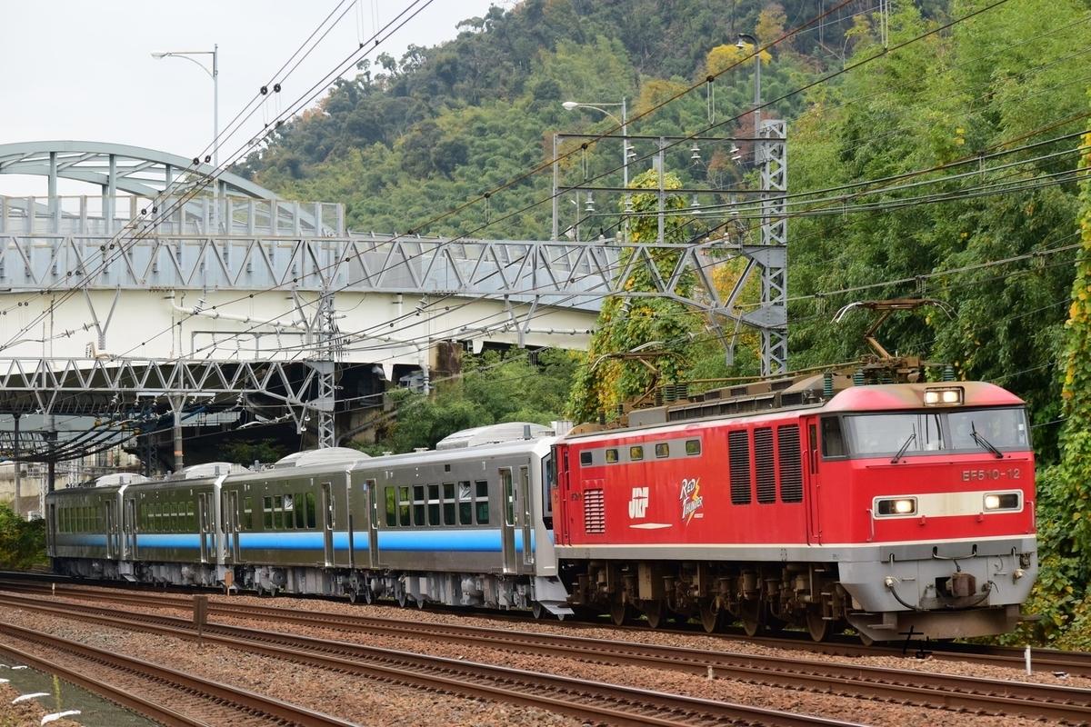 f:id:kyouhisiho2008:20201120192431j:plain