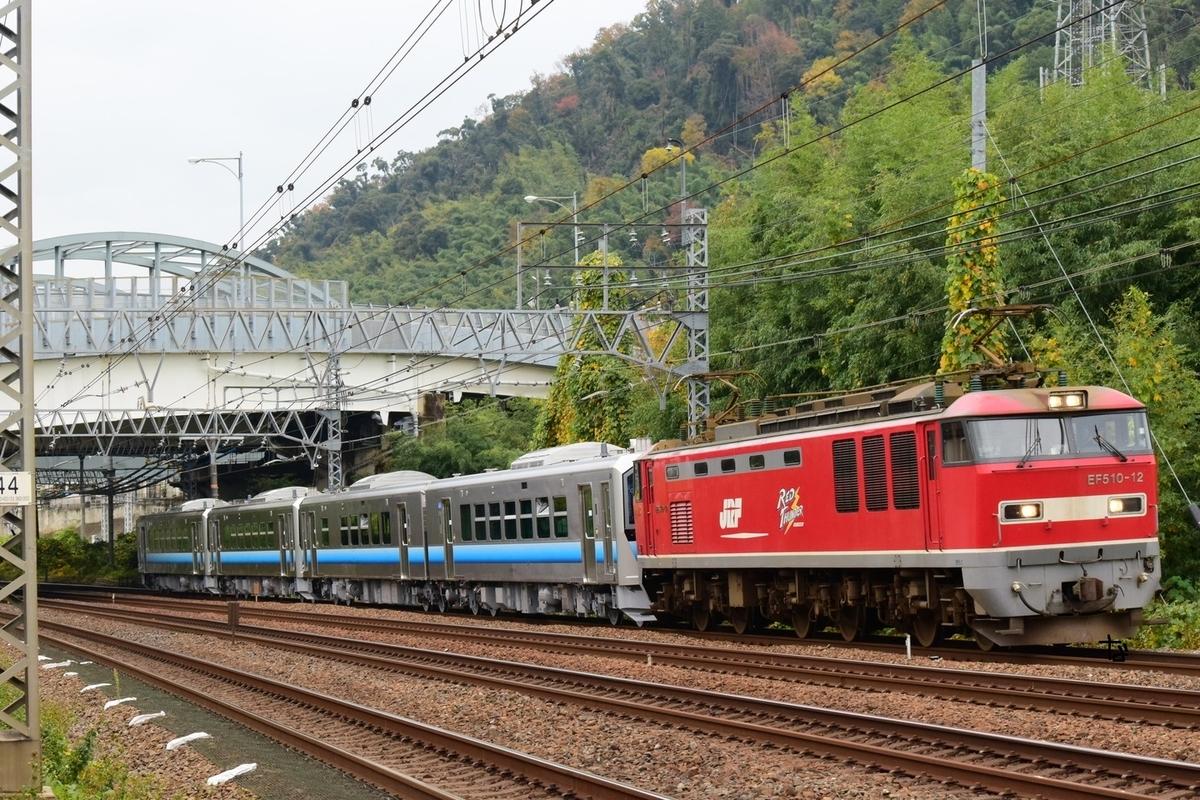f:id:kyouhisiho2008:20201120192602j:plain